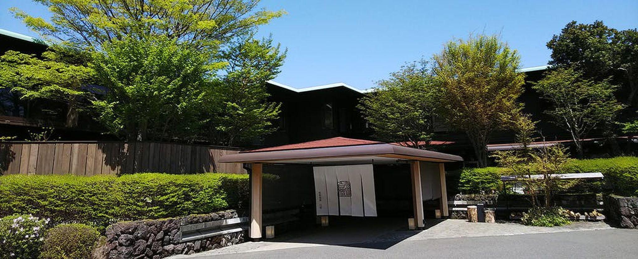 Hakone Gora Byakudan