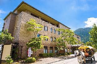 湯布院秀峰館酒店