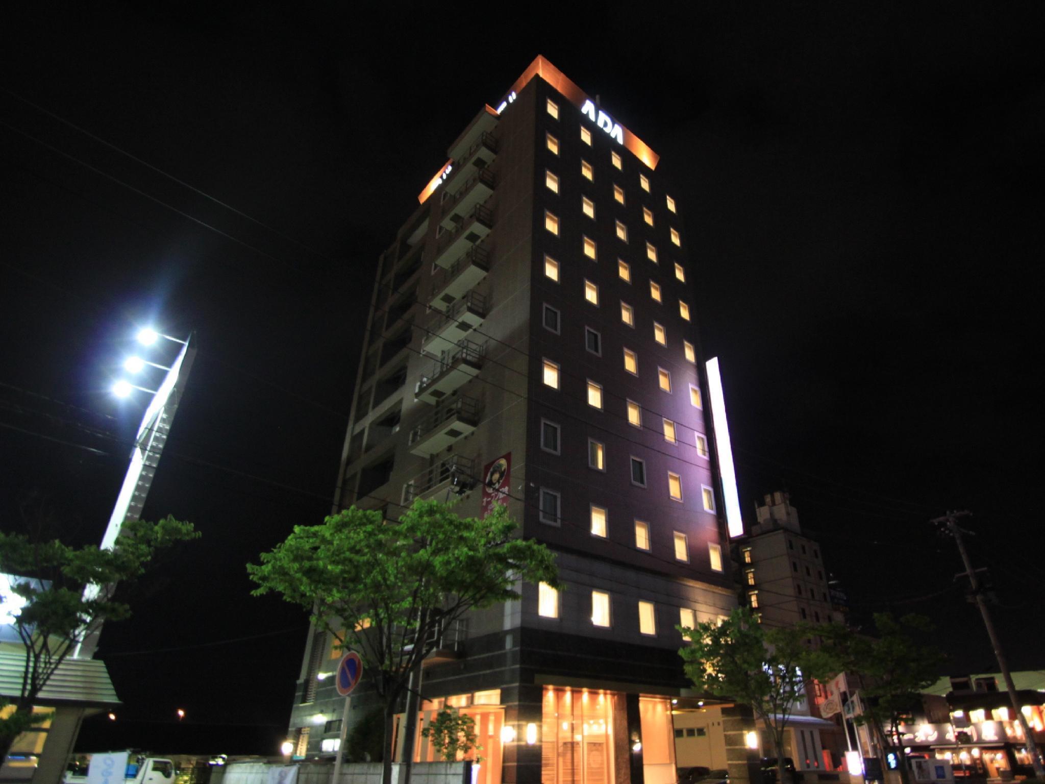 APA Villa Hotel Tsubamesanjo Ekimae