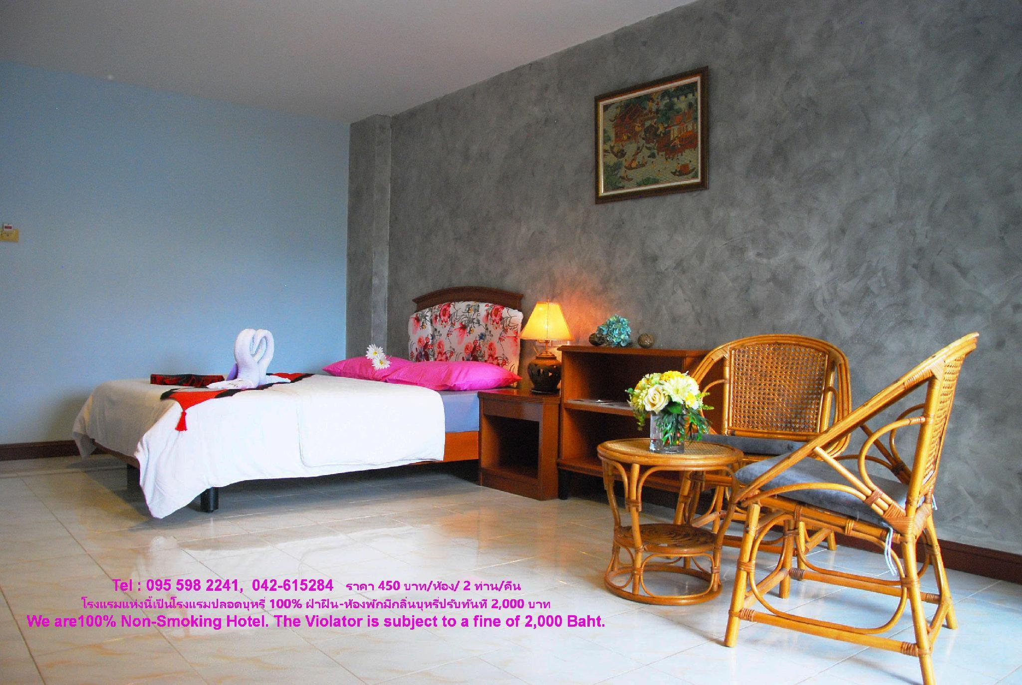 Kiengpiman Hotel