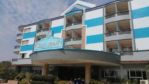 Kiengpiman Hotel Mukdahan