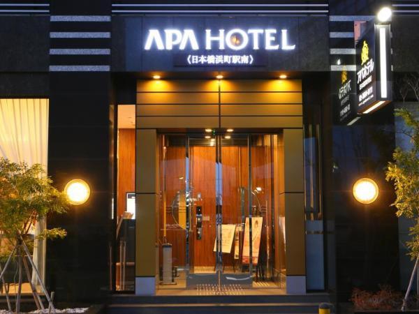APA Hotel Nihombashi-Hamachoeki-Minami Tokyo