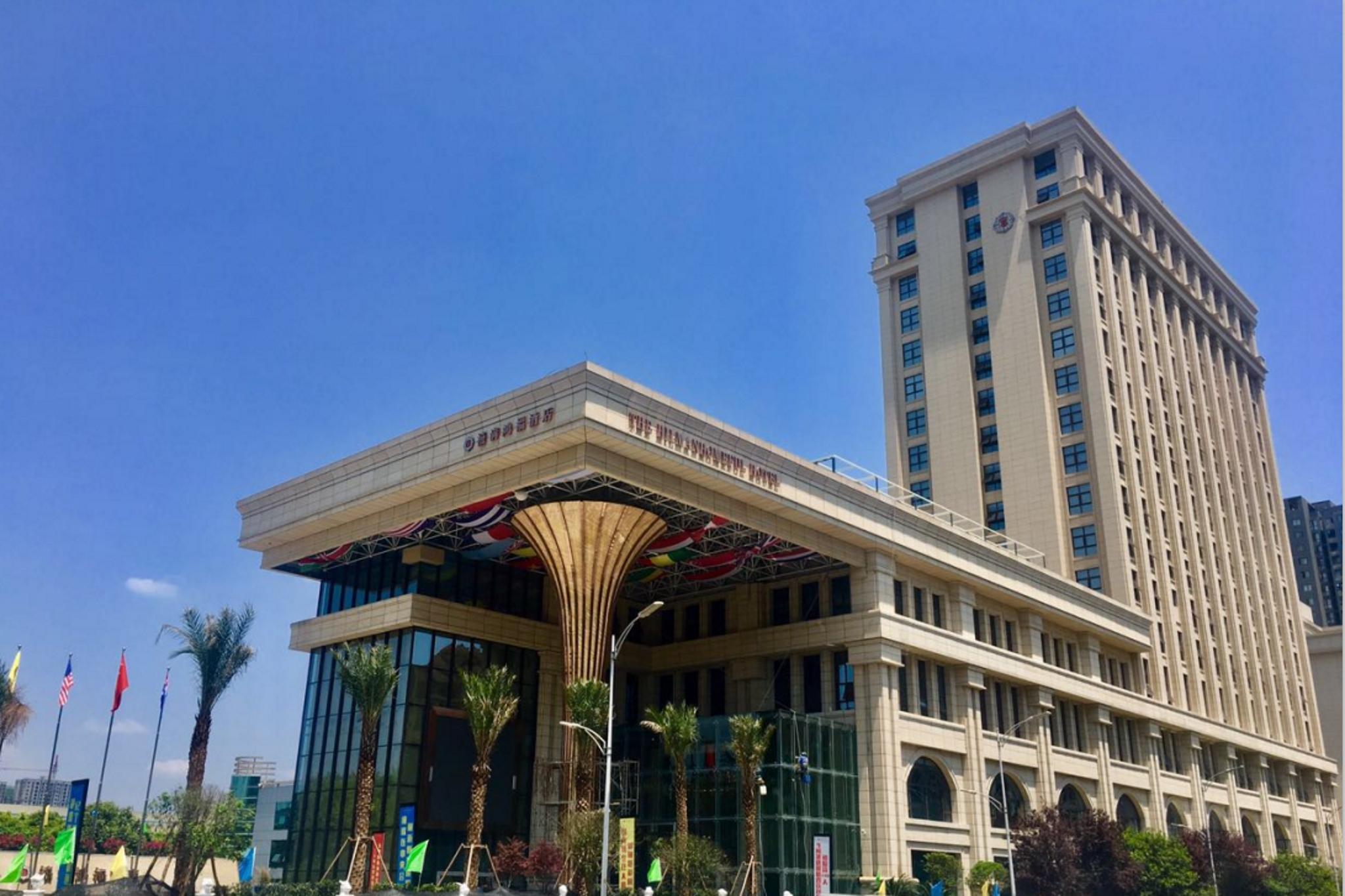 Hilmanhomeful Hotel