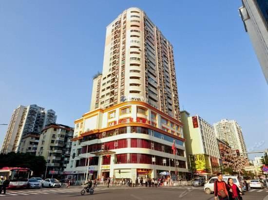 Royal Plaza Hotel Guangzhou
