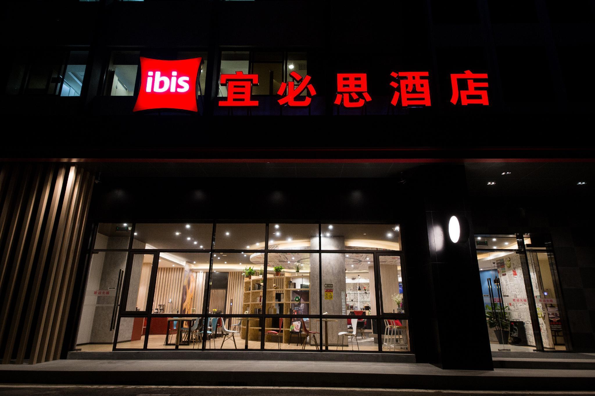 Ibis Guangzhou Yuexiu Park Metro Station Hotel