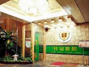 로렐 비즈니스 호텔  (Laurel Business Hotel)