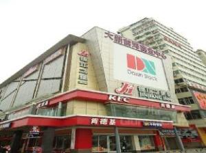 Jinjiang Inn Shenzhen Nanshan Qianhai Rd