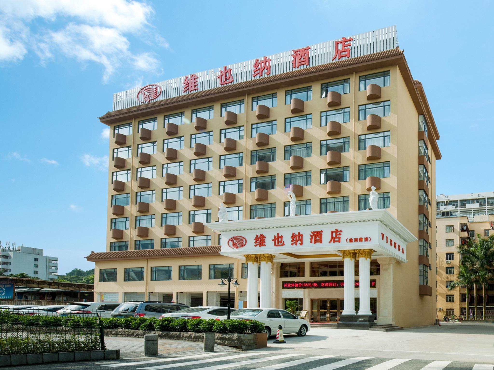 Vienna Hotel Shenzhen Yantian Port Branch