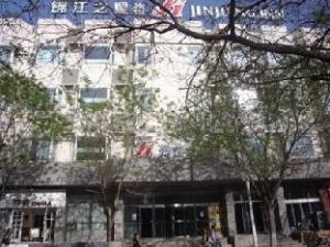Jinjiang Inn Yinchuan Gulou
