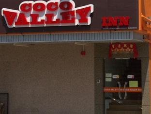 Coco Town Inn