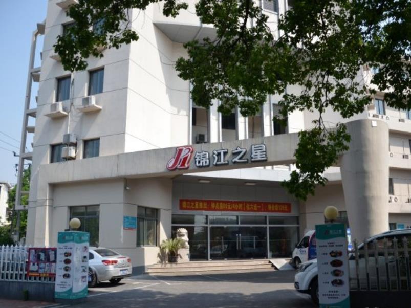 Jinjiang Inn Huzhou Bailemen