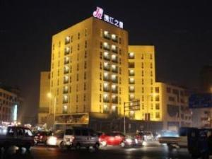 Jinjiang Inn Yiwu