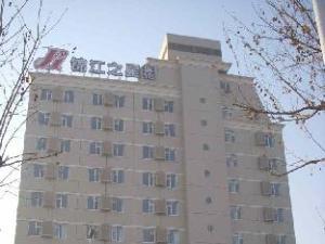 Jinjiang Inn Weifang Dongfeng St.