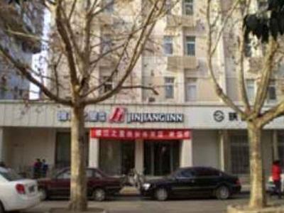 Jinjiang Inn Xian Dongmen