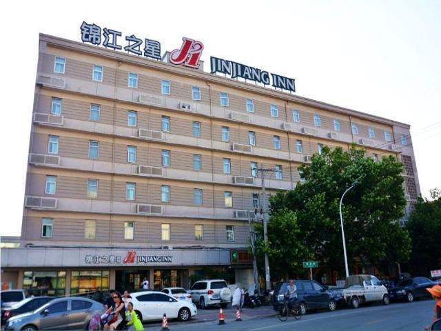 Jinjiang Inn Xuchang Hubin Rd