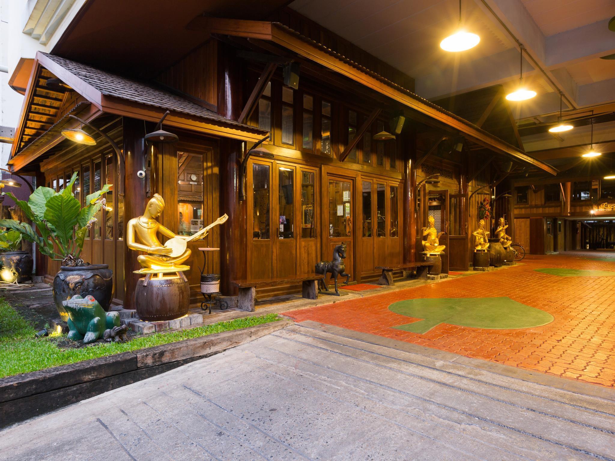 True Siam Phayathai Hotel