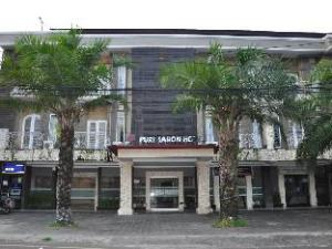 プリ サロン デンパサール (Puri Saron Denpasar Hotel)