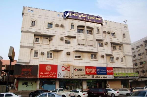 Al Eairy Apartments Jeddah 4 Jeddah