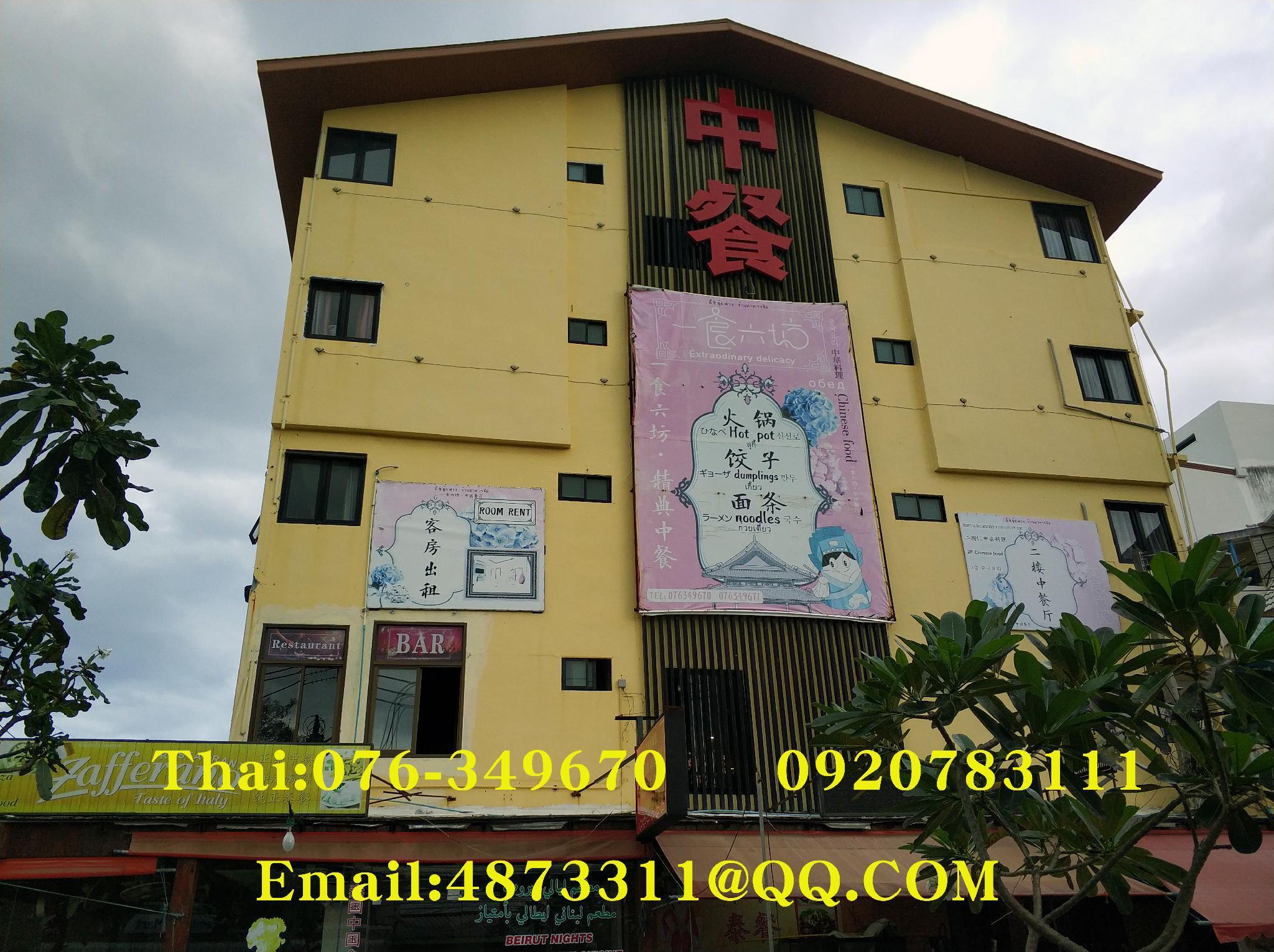 Vennn Home Hotel