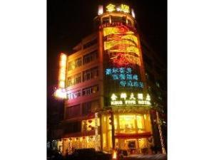 King Five Hotel