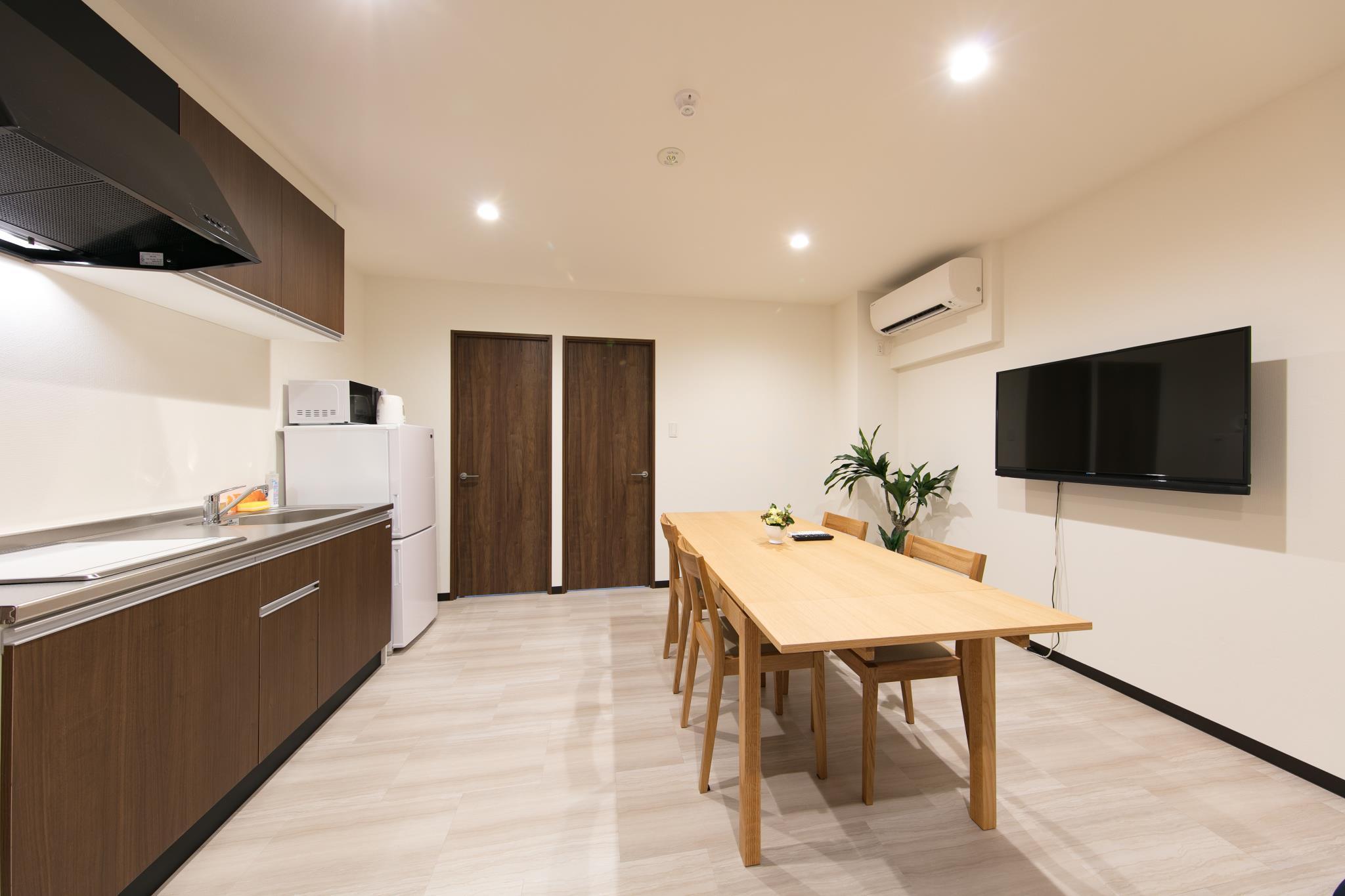 Guest House Koiyama Cho