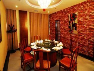 Price Dongying Blue Horizon Hotel Guangrao