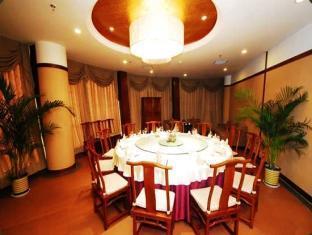 Discount Dongying Blue Horizon Hotel Guangrao