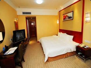 Review Dongying Blue Horizon Hotel Guangrao