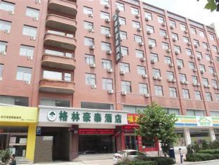 GreenTree Inn Yuncheng Yanhu