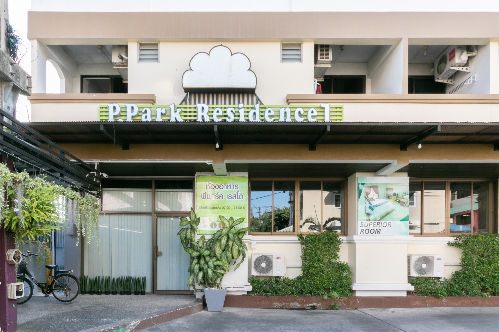 P Park Residence Charansanitwong
