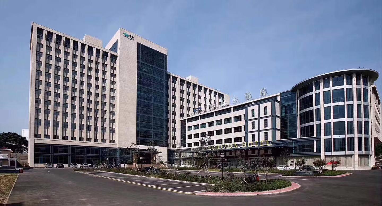Qingdao Blue Horizon Hotel Licang