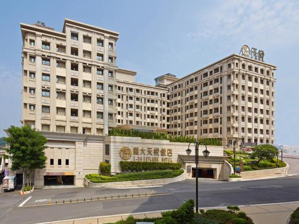 E-Da Skylark Hotel Kaohsiung