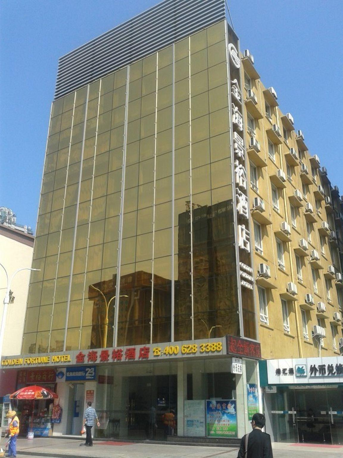 About Golden Fortune Hotel Zhuhai