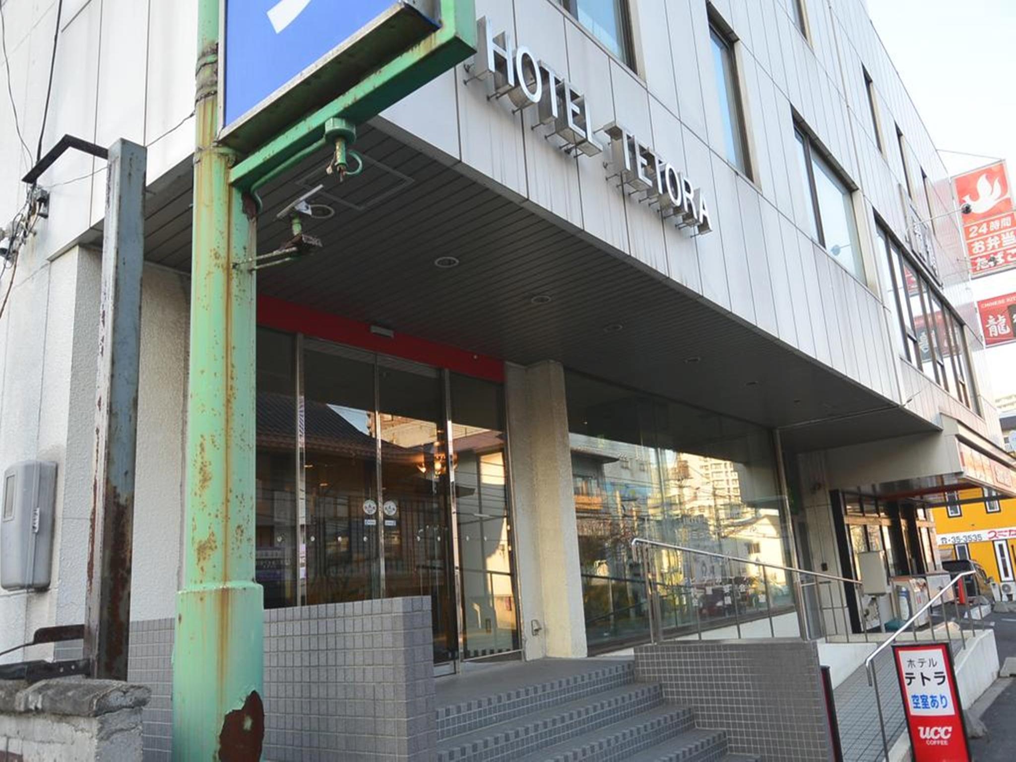 Hotel Tetora Hakodate