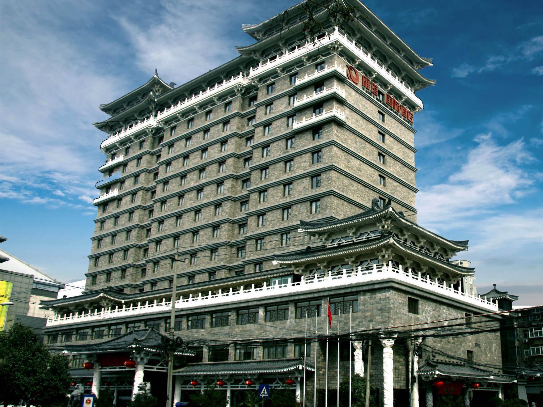 Xian Vienna International Hotel Big Wild Goose Pagoda Branch