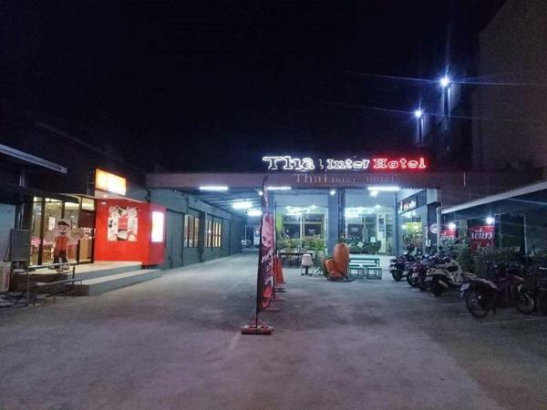 Thai Inter Hotel Nakhonratchasima