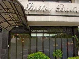 世貿中心流暢公寓式酒店