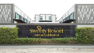 Sweety Resort สวีทตี้ รีสอร์ต