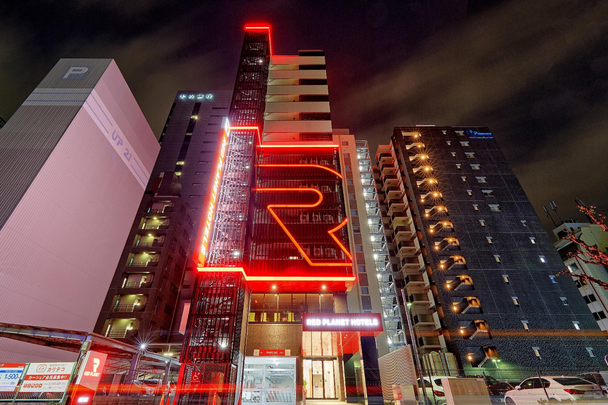 Red Planet Nishiki Nagoya