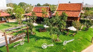 マイキアウ ダムノエン リゾート Maikaew Damnoen Resort