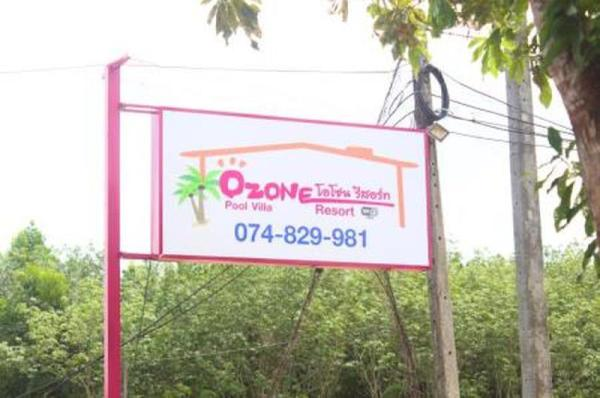 Ozone Resort & Pool Villa Phatthalung