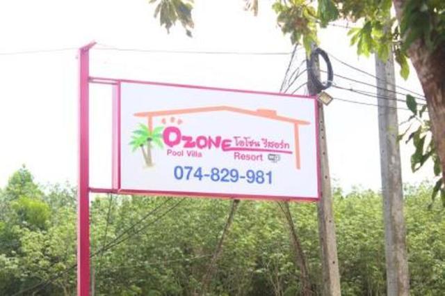 โอโซน รีสอร์ต แอนด์ พูล วิลลา – Ozone Resort & Pool Villa
