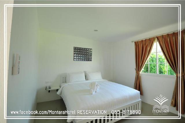 โรงแรมมนตร์ธารา รีสอร์ท โคราช – Montara Hotel and Resort Korat