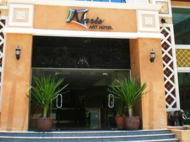 นาริส อาร์ท – Naris Art Hotel
