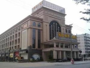 Jin Ya Xuan Hotel