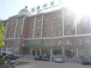 GreenTree Inn Hefei GaoXin District Tianzhu Road Business Hotel