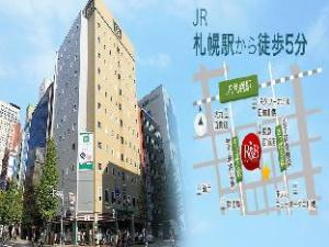 Sobre R&B Hotel Sapporo-KitasanNishini (R&B Hotel Sapporo-KitasanNishini)