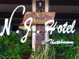 N.J.酒店
