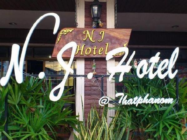 N.J. Hotel Nakhonpanom
