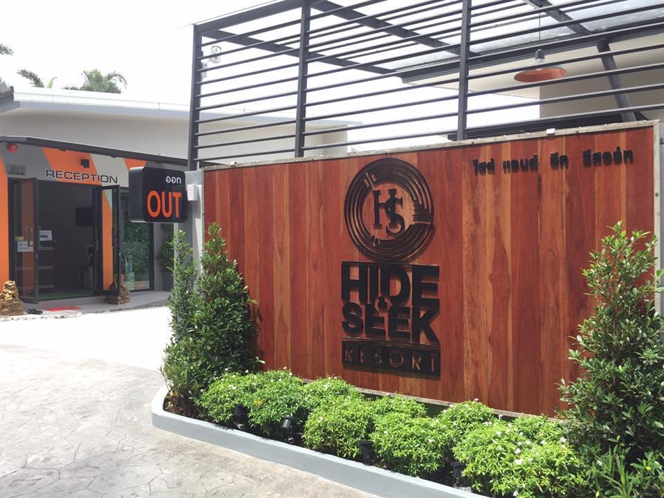 Hide & Seek Resort Krabi ไฮด์ แอนด์ ซีก รีสอร์ต กระบี่